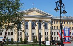 Попечительский совет ТУСУРа подвёл итоги конкурса именных стипендий
