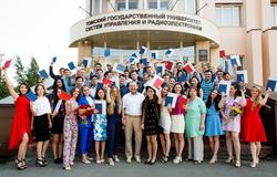 В ТУСУРе состоится ректорский приём для лучших выпускников 2019 года