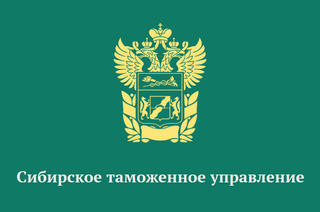 Выпускников ТУСУРа приглашают к участию в конкурсе на включение в кадровый резерв Сибирской электронной таможни