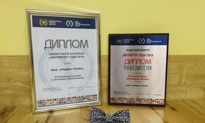 Компании выпускников ТУСУРа стали лучшими «Экспортёрами года»