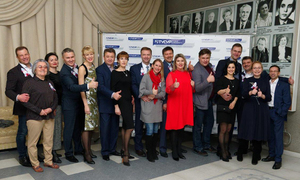 Более 250 человек приняли участие в праздничном вечере Ассоциации выпускников ТУСУРа