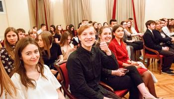Конкурс на звание лучшего выпускника ТУСУРа 2020