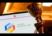 Основанная выпускником ТУСУРа компания вошла в число лучших экспортёров страны